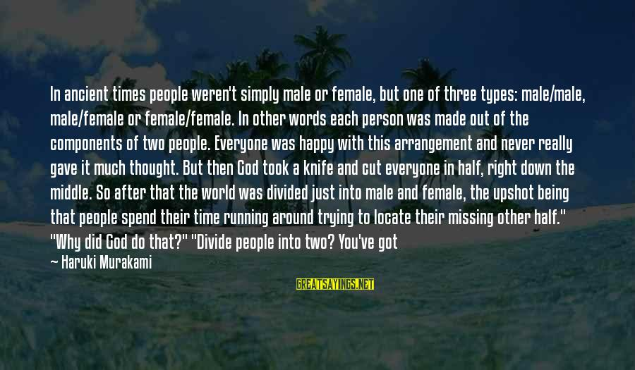 Bible Wrath Of God Sayings By Haruki Murakami: In ancient times people weren't simply male or female, but one of three types: male/male,