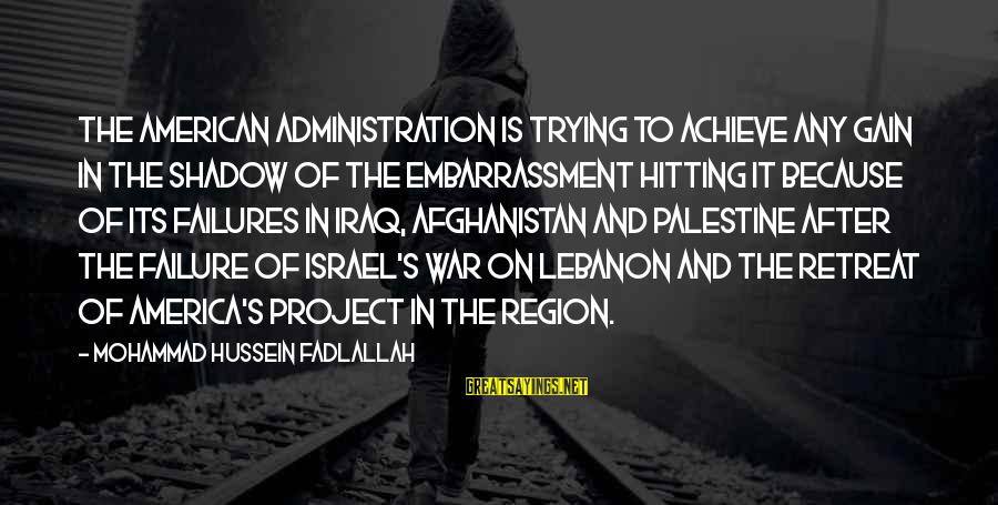 Israel And Palestine Sayings By Mohammad Hussein Fadlallah: The American administration is trying to achieve any gain in the shadow of the embarrassment