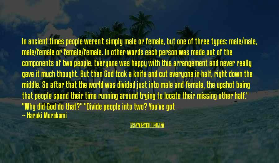 You Missing Me Sayings By Haruki Murakami: In ancient times people weren't simply male or female, but one of three types: male/male,