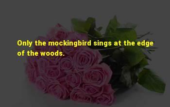 Mockingbird Walter Tevis Sayings