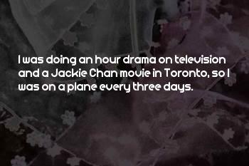 Plane Movie Sayings