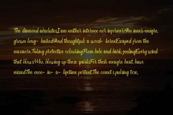 Tose Sayings