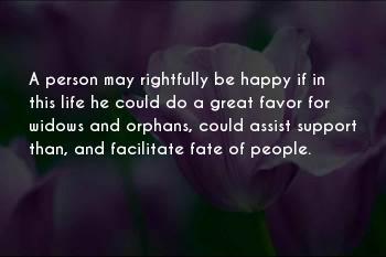 Widows And Orphans Sayings